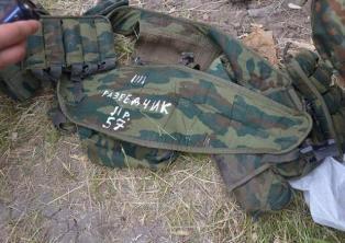 Фото, имена и видео допросов российских десантников, задержанных возле Амвросиевки