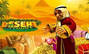 Квест в пустыне: обзор игры Desert Treasures
