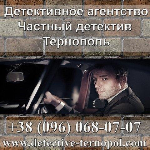 Детективне агентство