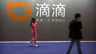 В Китае готовят жесткие санкции против IT-гиганта за IPO в США