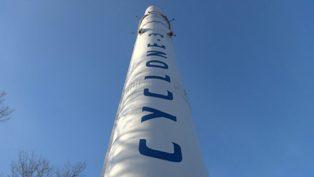 Разведка США опровергла информацию о поставках украинских ракетных двигател ...