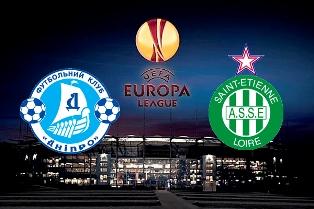 Лига Европы-2015/2016: Днепр попал в сложную группу