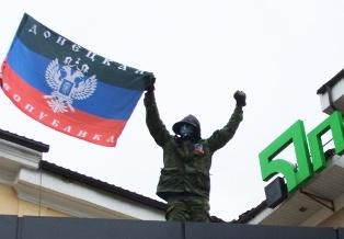 В Донецкой области ситуация обостряется всё больше и больше