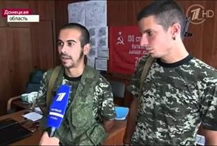 В Испании арестовали 8 человек, воевавших на Донбассе на стороне ДНР