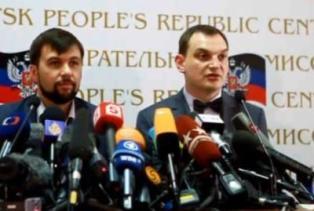 Правительство ДНР