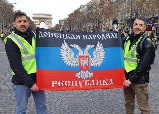 Флаг ДНР и протесты в Париже: РФ обвиняют в организации беспорядков