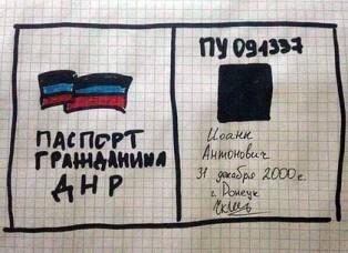 Расследование РБК: Россия признала паспорта ДНР и ЛНР