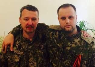 Игорь Стрелков и Павел Губарев