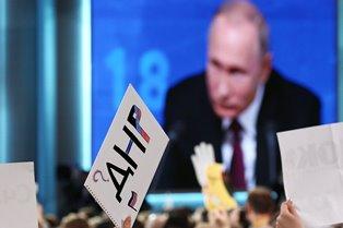 Bloomberg: ЕС подозревает Россию в попытке интегрировать самопровозглашенные ДНР и ЛНР