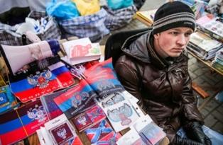 В Донецке начались массовые аресты по подозрения в лояльности к Украине