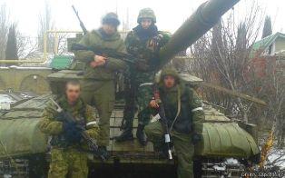 Российский танк под Дебальцево