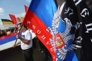 Опрос: менее 30% жителей ДНР поддерживают сепаратистов и Россию