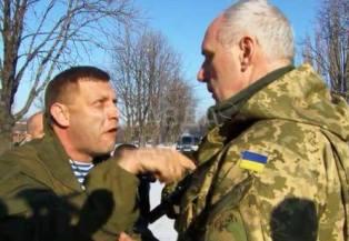 Деньги закончились: ДНР и ЛНР хотят быть в составе Украины, но с особым ста ...