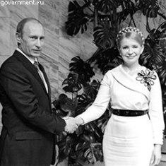 О чем договорились Тимошенко и Путин?