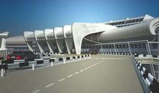 Евро-2012: Донецк может отказаться от нового аэропорта