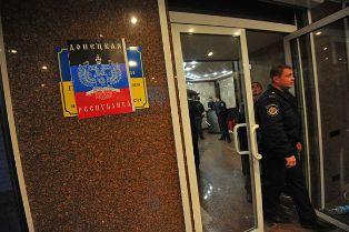 Что кроется за законом о статусе Донбасса