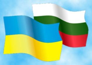 В.Логвиненко зустрівся з болгарською делегацією