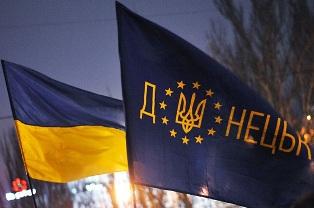 Внешняя торговля по регионам Украины. ЕС победил на Донбассе