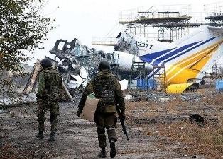Киборги в Донецком аэропорту