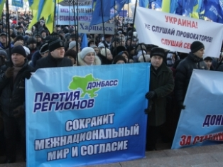 Как Украина кормит Донбасс. Статистика