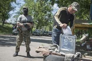 Референдум сепаратистов на Донбассе провалился