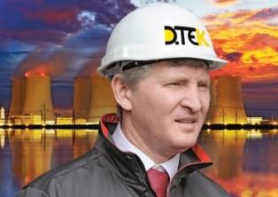 Добрались до Ахметова: Приднепровская ТЭС прекратила работу