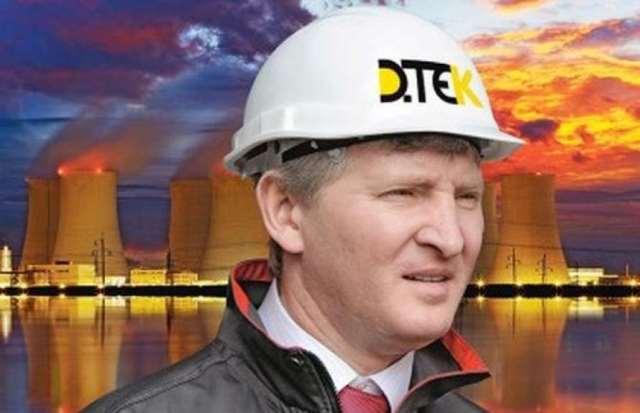 ДТЭК Ахметова продает в Украине электроэнергию на 50% дороже Венгрии