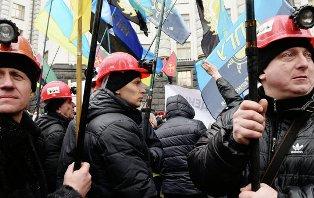Бунт шахтеров в Киеве
