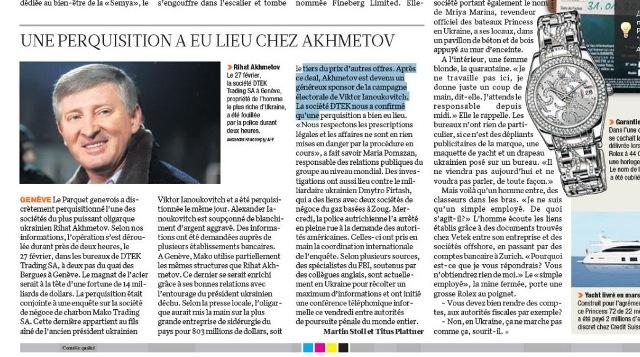 Прокуратура Швейцарии провела обыск в офисе Ахметова