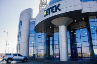 Компания Ахметова решила покупать уголь в ДНР вместо ЮАР и Австралии