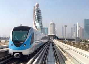 Метрополитен Дубаи