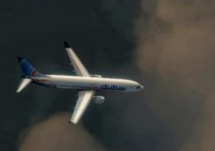 Авиакатастрофа под Ростовом: установлена наиболее вероятная причина крушени ...