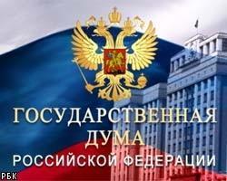 У россиян отбирают референдумы
