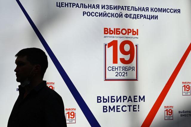Bloomberg: иностранные инвесторы игнорируют выборы и преследование оппозиции в РФ