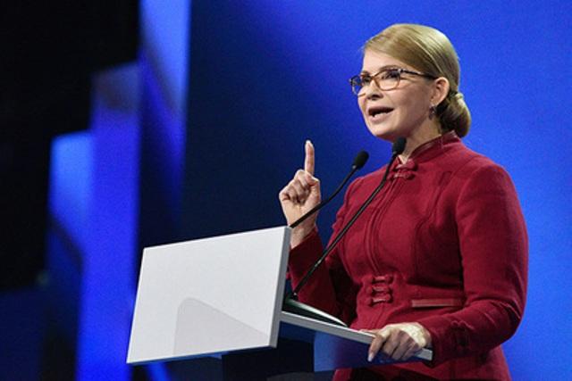 В ЕС опровергли очередное заявление Тимошенко