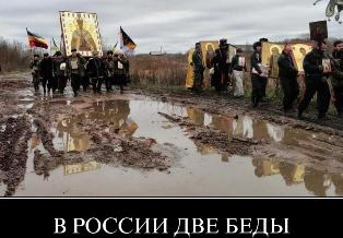 Рубль упал до очередного минимума, Россия в ответ на санкцииЕС может запрет ...