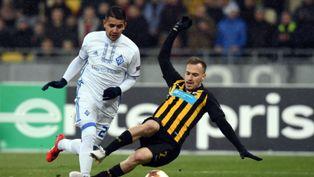 Лига Европы: Динамо выстояло против АЕКа, Лацио и Зенит идут дальше
