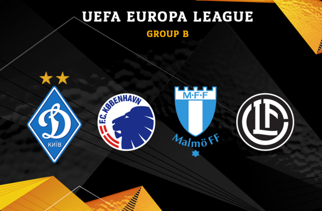 Лига Европы: фарт киевского Динамо, сложные группы для Лацио и Арсенала
