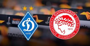 Лига Европы: Динамо снова сыграет с греками, непростой жребий для Шахтера