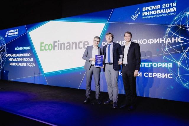 «Экофинанс»: как быстро решить временные финансовые сложности