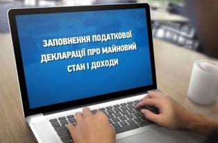 Почему украинские чиновники так боятся е-декларирования?