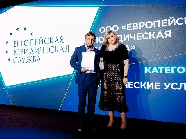 Все инициативные проекты ЕЮС прошли во Всероссийский конкурс Общественной палаты РФ