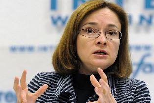 Внешний долг России достиг критического порога