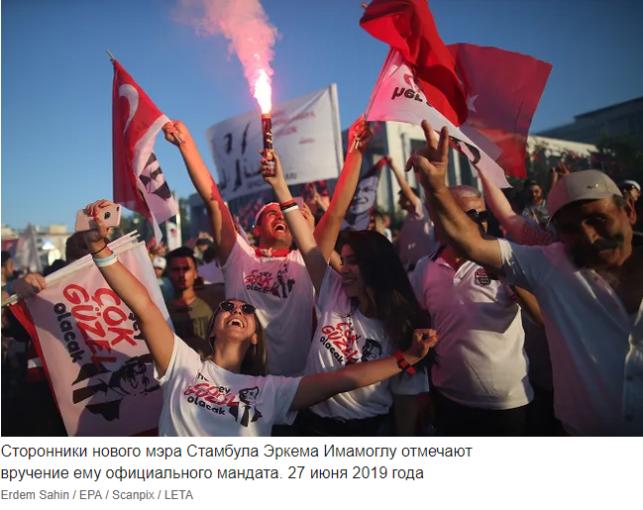 Эрдоган проиграл крупнейшие города Турции: сможет ли он сохранить власть?