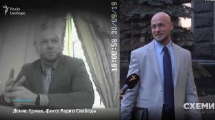 Брат Ермака продолжает торговлю государственными должностями: новое видео