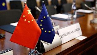 В ЕС впервые за 30 лет ввели санкции против Китая