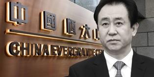 Китай требует от основателя Evergrande погасить долги из личных средств