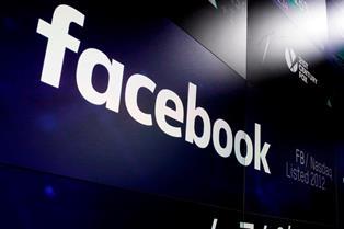 Google и FB обвалились на бриже на фоне слухов о разделе компаний