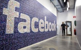 В The Guardian опубликовали секретные правила Facebook