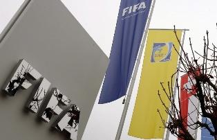 В Швейцарии обнаружили подозрительную активность на счетах FIFA